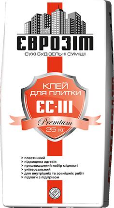 es_111.png