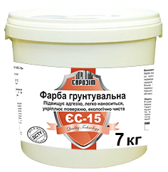 es_15-7kg.png