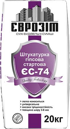 es_74.png